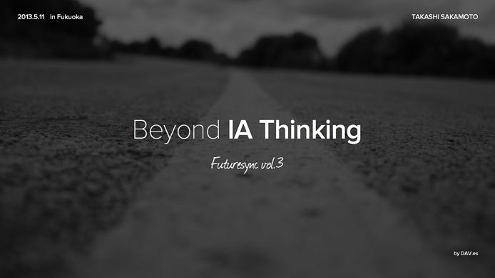 Beyond IA Thinking