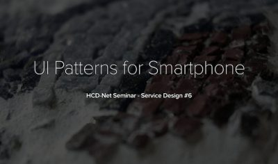 UI Patterns for Smartphone