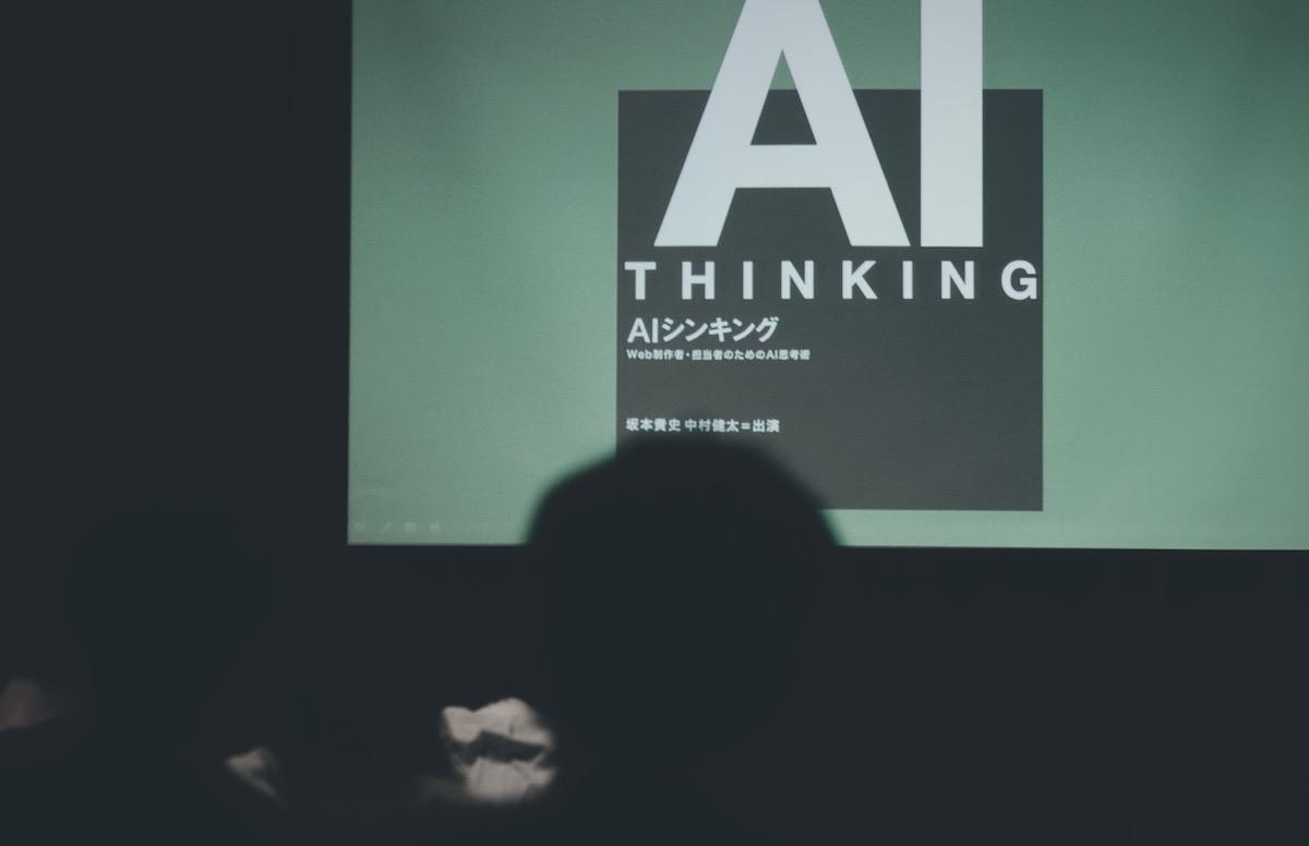 AI Thinking
