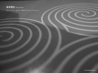 aquent IA Workshop Slide Cover