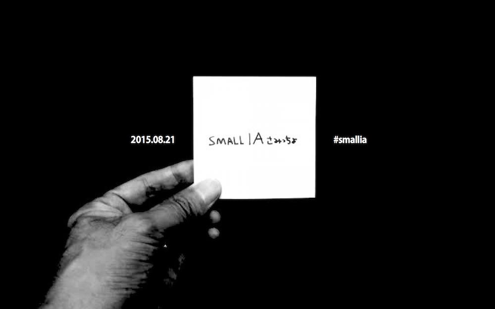 #smallia