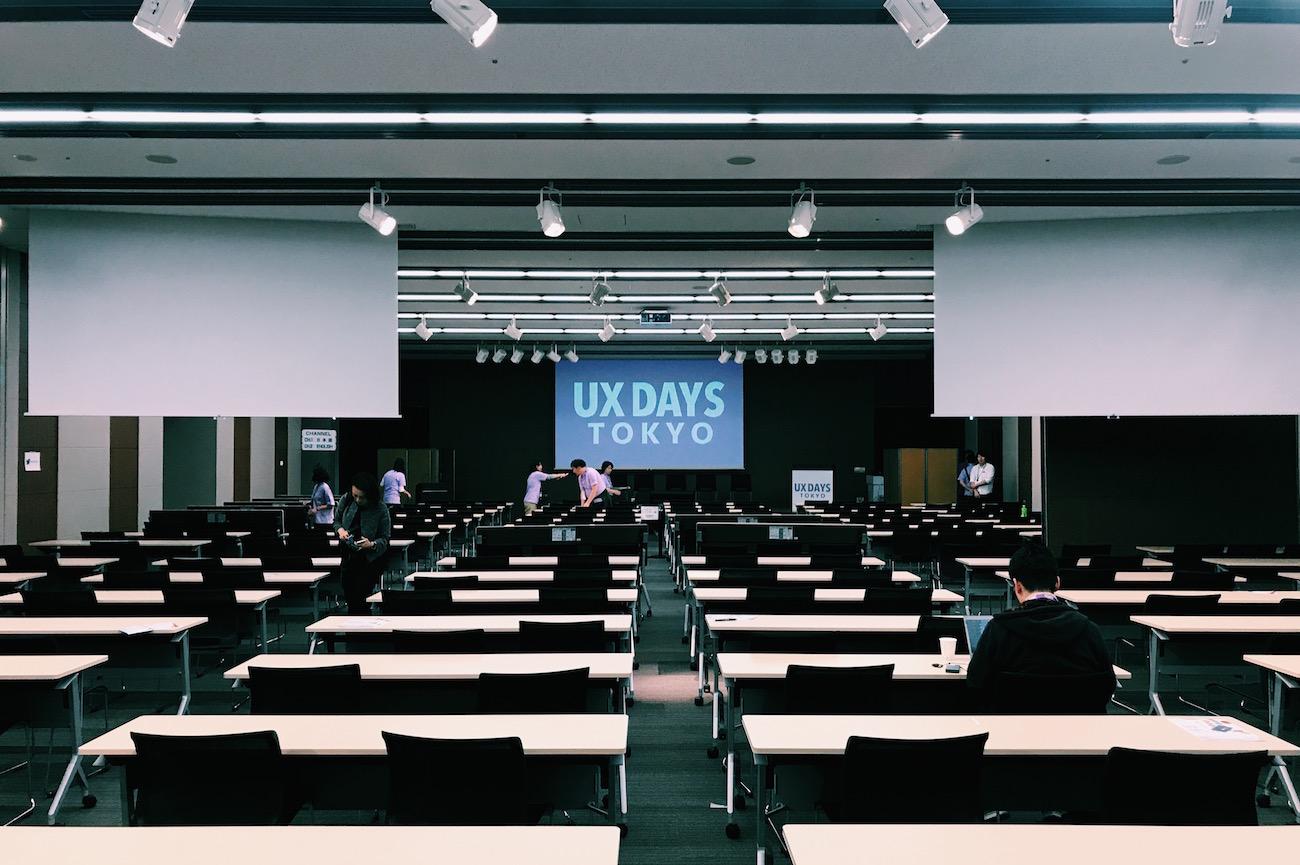 UX Days Tokyo 2017